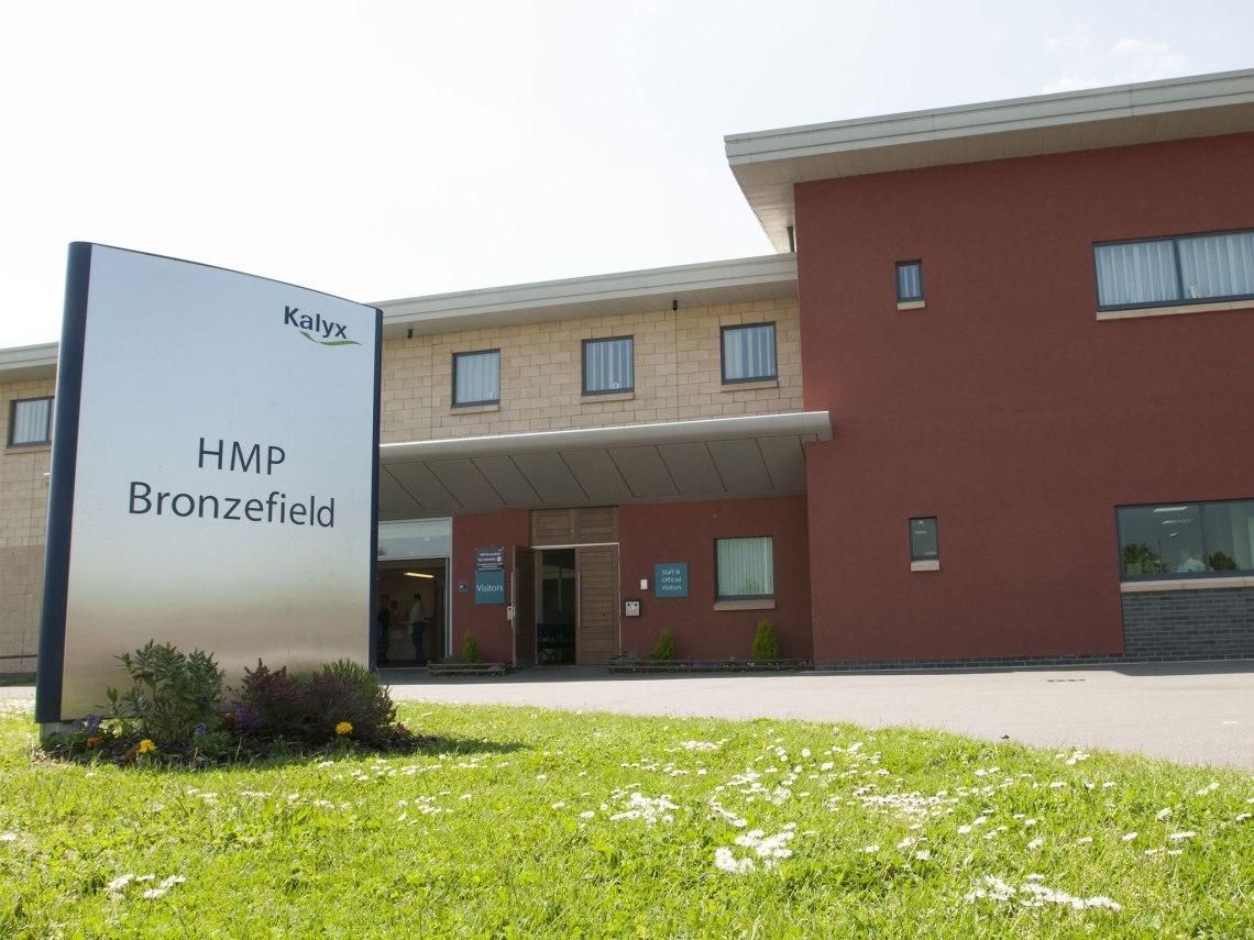 hmp-bronzefield[1]